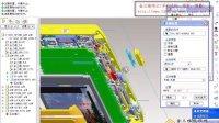 N8手机结构视频教程片段-Proe自动生成爆炸工程图,剖面图,材料清单