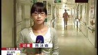 悦悦病情依然危重医院仍抱希望... 拍摄:黄富昌 制作: 黄富昌