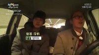 【ZR】 两天一夜第三季 131201 E01 超清中字