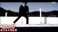 【刺青鬼步舞教学第三期】第三集 曳步舞