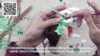 [娟娟编织]超卡哇伊小鞋子草莓造型基础编织视频教程欢迎大家收看
