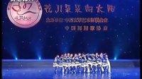 [最热]第六届小荷风采《吉祥彩虹》校园儿童舞蹈[提供:haolaoshi.tv]