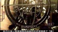 《猎天使魔女》中文剧情电影[下集]UCG版