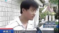 佛山被碾女童小悦悦事件... 拍摄:黄富昌 制作: 黄富昌