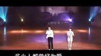 凤凰传奇-等爱的玫瑰-国语-2810750_MTV分享精灵_MTVP2P
