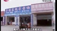 再有幼童被车碾死者又叫小悦悦...拍摄:黄富昌 制作: 黄富昌
