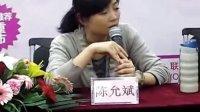 陈允斌《回家吃饭的智慧2》天津图书大厦签售会现场系列1