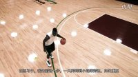NBA职业球员篮球教学 泰劳森—路障练习
