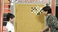 3、弈友围棋教室(徐莹主讲)_20060119天元围棋教室-吃子2