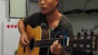 吉他弹唱:刘东明《再送陈章甫》