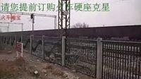 天津火车迷-精彩火车视频集锦2012