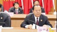 第十三次全区检察工作会议召开 111025  广西新闻
