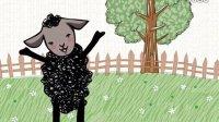 咩咩黑绵羊 Baa,Baa,Black Sheep-Little Fox系列英文儿歌