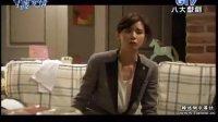 守护爱情05【国语】