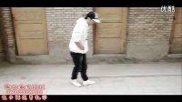 刺青曳步舞鬼步舞第二期教学1-交叉步 【斯文潮流社区】