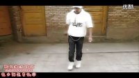 刺青曳步舞鬼步舞第二期教学3-小步侧滑花式 【斯文潮流社区】