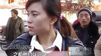 石家庄女教师被当街刺死 凶手坐尸体旁抽烟