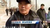 甘肃:300人黄河博浪迎新年 120102 广东午间新闻