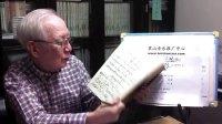 B591 当代音乐教学 黑山有啥教材 (三)