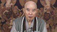 净空法师-修華嚴奧旨妄盡還源觀01