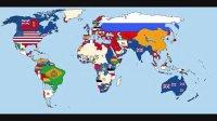 过去200间世界版图的变化