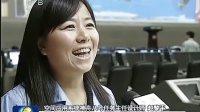11月9日新闻联播关于小球藻报道.flv