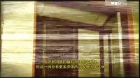 《靈異偵查III》第三季 第二集:荒废图书馆