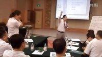 曹爱宏 《现代员工职业化塑造》银行培训视频