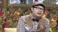 【韩语中字】111201 明星夫妇秀 亲爱的 114期