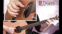 【开心学吉他】周杰伦《烟花易冷》吉他视频教学,烟花易冷吉他弹唱 独奏指弹,烟花易冷吉他谱 简单版