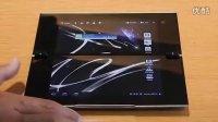 Sony 正式发布双屏安卓手机