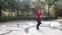 广州新盛广场舞:又见山里红(背面)