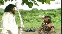 摩诃婆罗多:湿婆与阿周那(中文字幕)