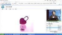中國品牌電商大會分享