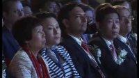 2011年ABB自动化世界活动主题论坛
