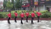 怀宁文化广场舞16--山里红