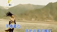 凤凰传奇-爱琴海(MTV)-国语-2804272