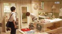 【大龄儿童字幕组】くるみ洋品店_第4話(篠田麻里子)
