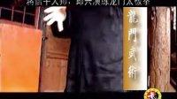 中国武术:百岁蒋信平大师演练太极拳讲轻功及马步功夫(龙道国术馆)
