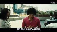 [泉州人才网www.mnrc.com.cn ]韩国电影 心跳 高清