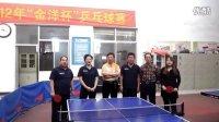《苏州我来了》2013快乐乒乓网全民皆乒总决赛忻州市二队宣传片