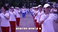 集贤靓丽有氧健身操(僵尸舞)曲10《甜甜的小妹》