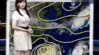 如此气象主播 让人无心关注天气 II