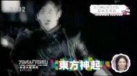 [中字]110923 ZIP Showbiz Culture-浩珉CUT[CheersYoonho]