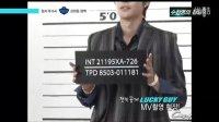 20111021 Mnet Interview