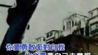 【童年回憶】王傑 - 心裡的呼喊