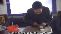 长沙臭豆腐,臭豆腐的做法