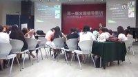谢峰亭老师——门店视觉陈列管理1