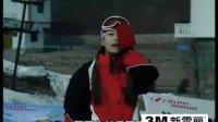 CCTV央视双板滑雪教学教程(零基础开始)  09