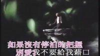 放放翻唱郑中基经典《别爱我》
